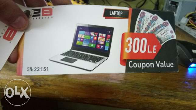 Coupon discount 300 L.E