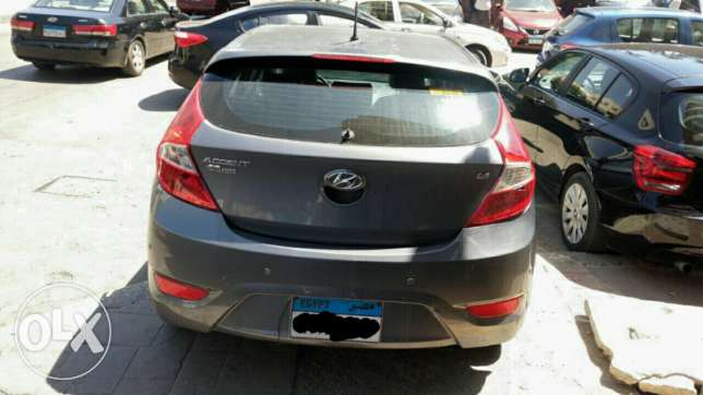 Hyundai Chance for serious people