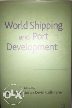 world shipping and port development book