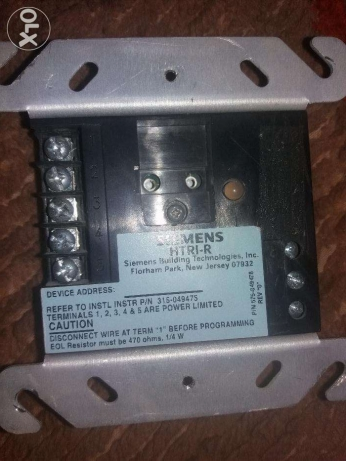 Siemens Fire Relay