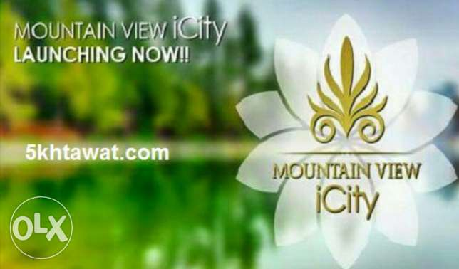 Apartments for Sale Mountain View iCity New Cairo RESALE