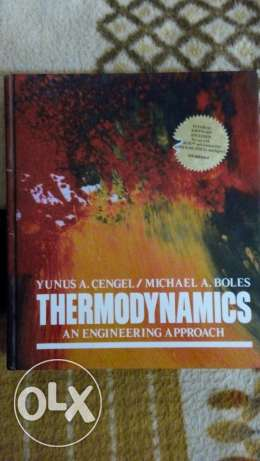 Thermodynamics fundamentals الإسكندرية -  1