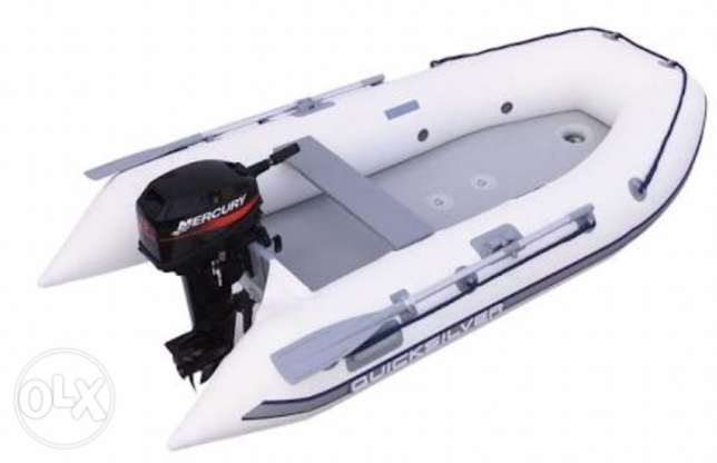 Quicksilver inflatable motor boat PVC