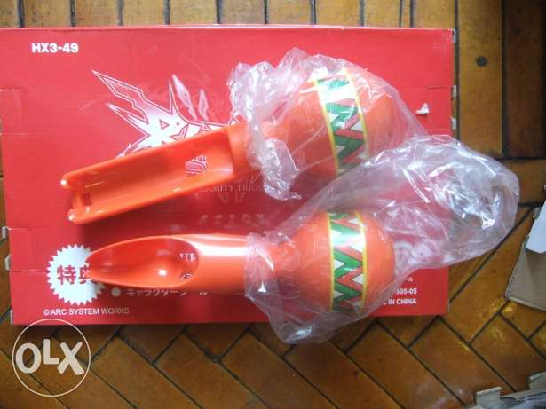 Wii rumba shakers new boxed