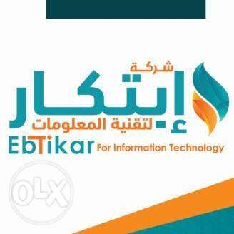 محتاج Senior Android Developer ضرووووري