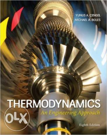 Thermodynamics An Engineering Approach 8th Edition