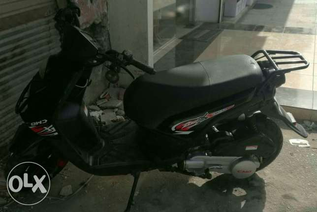 Scooter cmg 150cc 2014