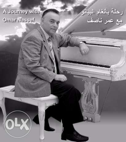Three hours of Piano on 3 CDs مصر الجديدة -  1