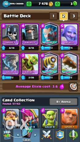 Clash royal 6 أكتوبر -  8