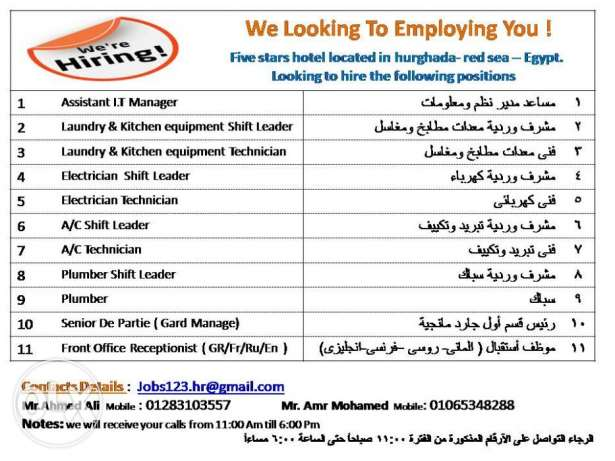 More Vacancies