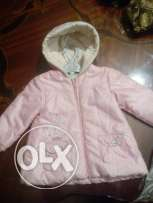 Mother care coat