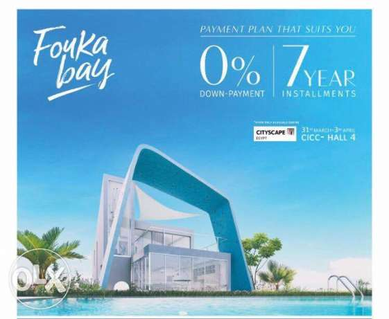SAHEL SEASON IS BACK! - Pay 0% Down Payment and own at FOUKA BAY!