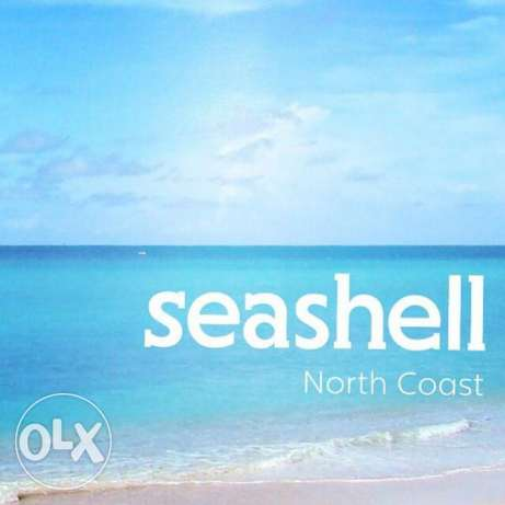 Junior Chalet 225 m for sale in Seashell North cost