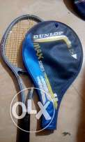 Dunlop max series control