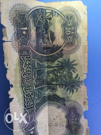 old 10 egyptian pounds