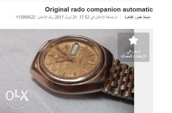 Original rado companion automatic