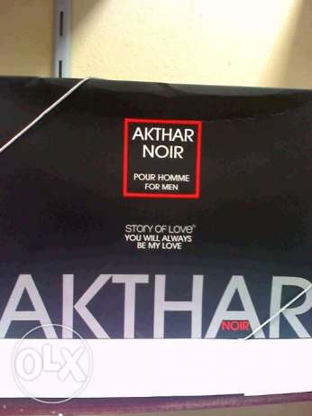 مجموعة ِAKTHAR NOIR for MEN سموحة -  2