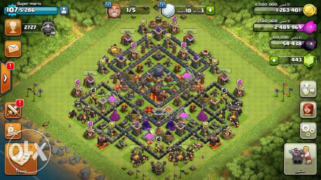Th10 max th9 for sell