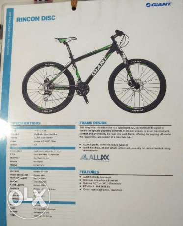 Rincon bike for sell like new