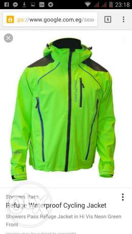 Boys water-proof jacket شيراتون -  1