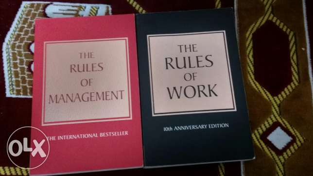 Rules of Work / Rules of Management