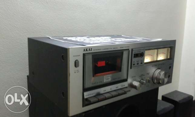 Just arrived Akai GXC-7040 stereoDeck 3 hed