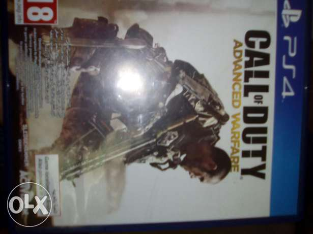 COD AW (Trade Only)