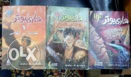 كتب هاري بوتر Harry Potter Books