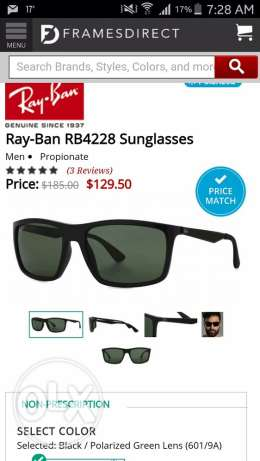Ray-Ban 4228 سان ستيفانو -  6