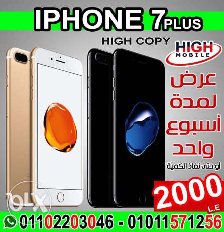 iPhone 7 plus high copy new