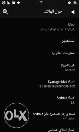 موبايل Samsung galaxy S2 plus lollipop