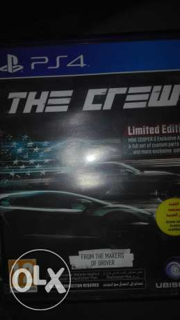 The crew for sale or trade