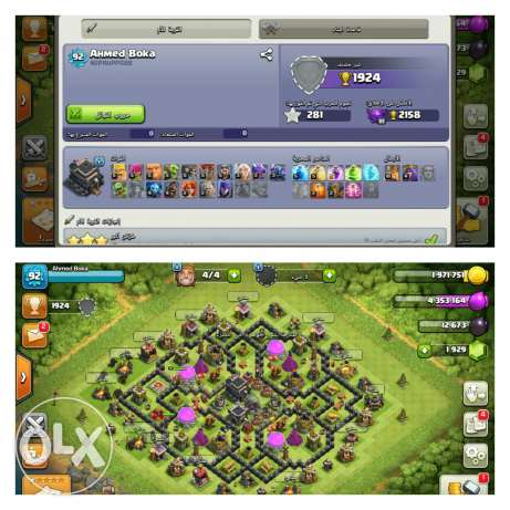 Clash of clans town 9 max 8