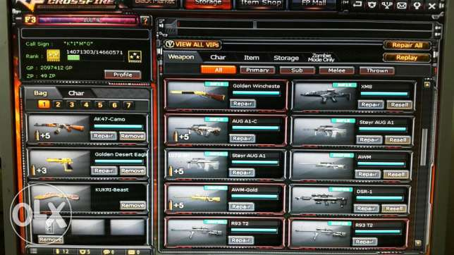 Sell account cross fire