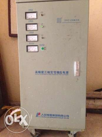 Three vases voltage stabilizer