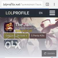 League of legend account