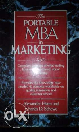 The portable MBA in marketing