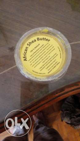Shea butter from south africa