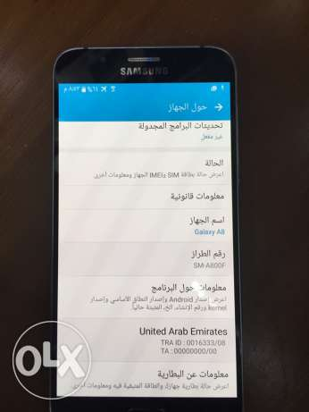Samsung Galaxy A8 Good Condition / Black / 32G مدينة نصر -  7