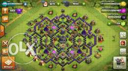 Email clash of clans th9 max deffence max troops ••