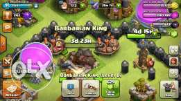 clash of clans twon hall 8 close to max