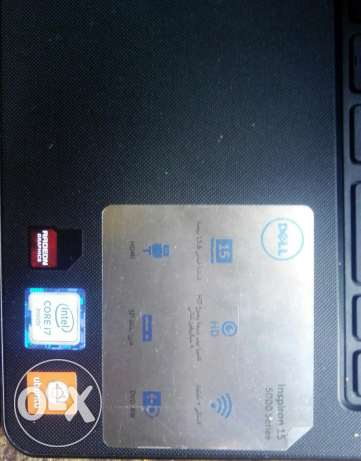 dell inspiron 5559 intel core i7 المعادي -  2