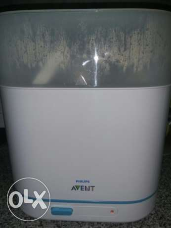 Used avent stuff for sale