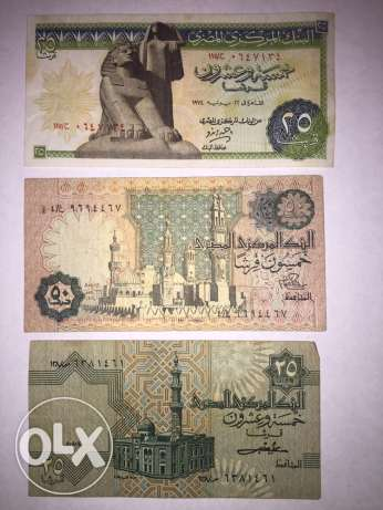 old Egyptian bank notes شرم الشيخ -  1