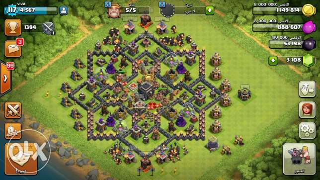 Clash of clans lvl 9 almost max