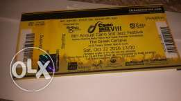 2 tickets Cairo Jazz Festival for sale