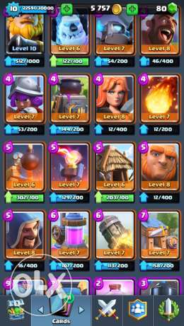 clash royal سموحة -  5