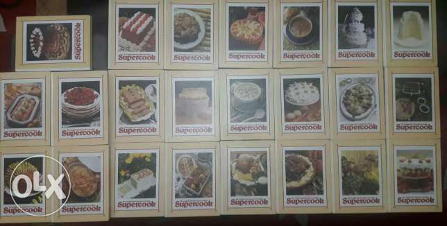 """The complete encyclopedia of cooking """"Supercook"""""""