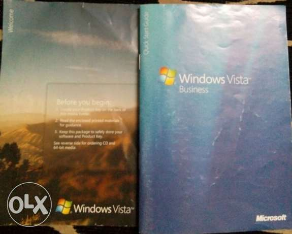 Windows vista Business 32-bit الهرم -  5