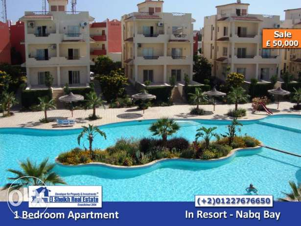 SS-220- Apartment for Sale in Resort- Nabq Bay / شقه للبيع بشرم الشيخ